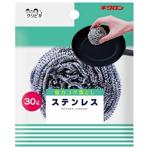 【入荷未定】キクロン ステンレスタワシ クリピカ ステンレス30 10個入