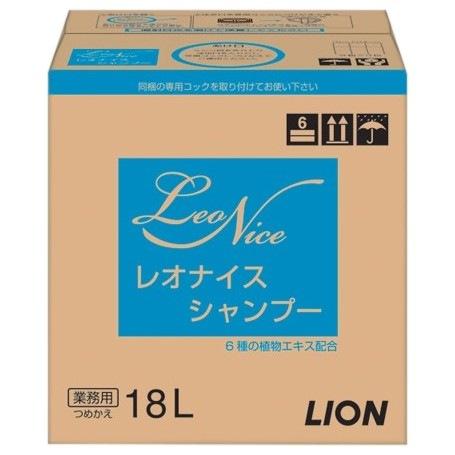 ライオン レオナイス シャンプー 18L