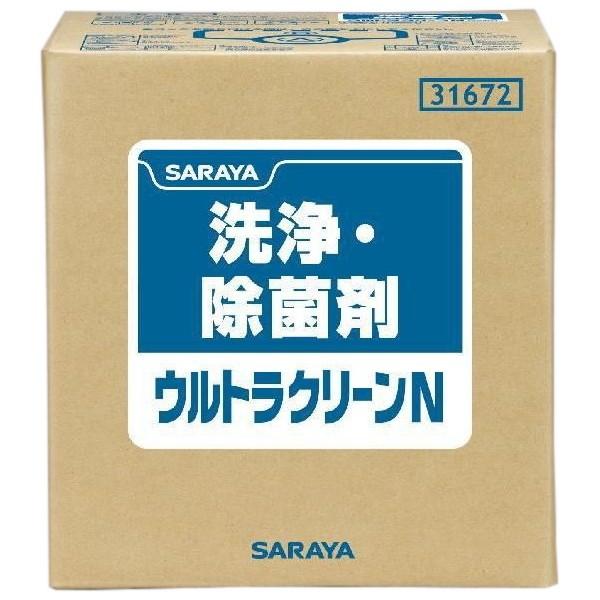 サラヤ 洗浄・除菌剤 ウルトラクリーンN 20kg B.I.B.