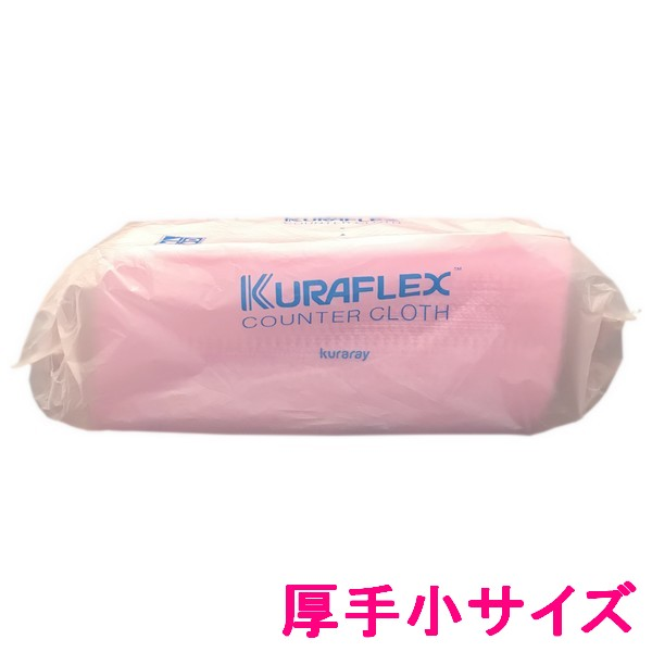 クラフレックス カウンタークロス 袋入 30×61cm ZNB-921-80PW 厚手小 ピンク 80枚