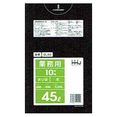 ポリ袋 45L LLDPE 0.03×650×800mm  黒 10枚×60冊 (600枚) GL42【メーカー直送・時間指定不可・沖縄、離島不可】
