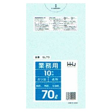 ポリ袋 70L LLDPE  0.04×800×900mm 透明 10枚×40冊 (400枚) GL73【メーカー直送・時間指定不可・沖縄、離島不可】