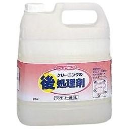クリーニングの後処理剤 4L×3入【取り寄せ商品・即納不可・代引き不可・返品不可】