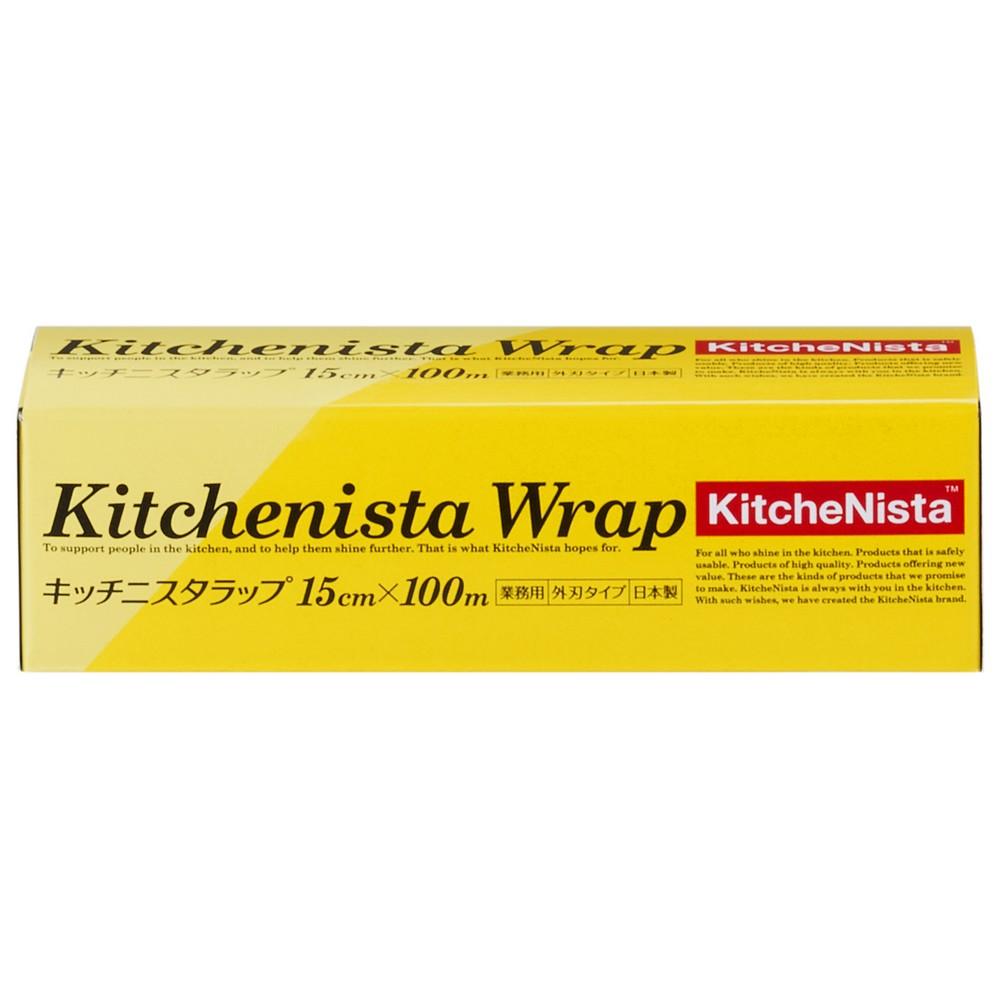キッチニスタラップ 15cm×100m 30本入●ケース販売お徳用
