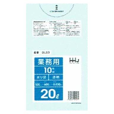ポリ袋 20L 0.03×520×600 透明 10枚×80冊 (800枚) GL23【メーカー直送・時間指定不可・沖縄、離島不可】