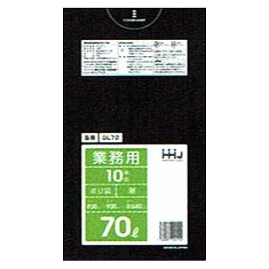 ポリ袋 70L LLDPE  0.04×800×900mm 黒 10枚×40冊 (400枚) GL72【メーカー直送・時間指定不可・沖縄、離島不可】