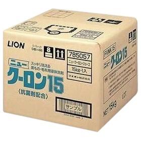 ニュークーロン15 15kg【取り寄せ商品・即納不可・代引き不可・返品不可】