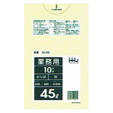 ポリ袋 45L LLDPE 0.03×650×800mm  黄 10枚×60冊 (600枚) GL40【メーカー直送・時間指定不可・沖縄、離島不可】
