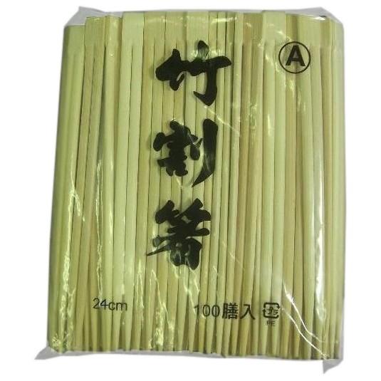 竹双生箸 24cm 100膳×30 (3000膳入)●ケース販売お得用