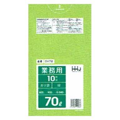 ポリ袋 70L LLDPE  0.04×800×900mm 緑 GV72 10枚×40冊 (400枚)【メーカー直送・時間指定不可・沖縄、離島不可】
