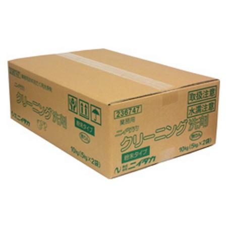 ニイタカ 洗たく洗剤 クリーニング洗剤 5kg×2袋入【メーカー直送または取り寄せ】