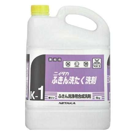 ニイタカ ふきん洗たく洗剤 5kg×3本入【メーカー直送または取り寄せ・代引き不可・返品不可】