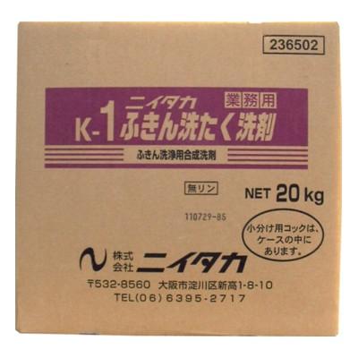 ニイタカ ふきん洗たく洗剤 20kg BIB【メーカー直送または取り寄せ・代引き不可・返品不可】