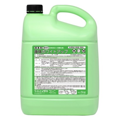 ニイタカ 衣料用酸素系漂白剤 液体ホワイトアップ 5kg×3本入【メーカー直送または取り寄せ】