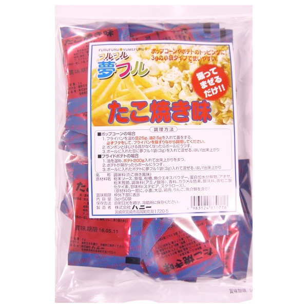【入荷未定】ハニー ポップコーンフレーバー 夢フル たこ焼き味 3g×50個