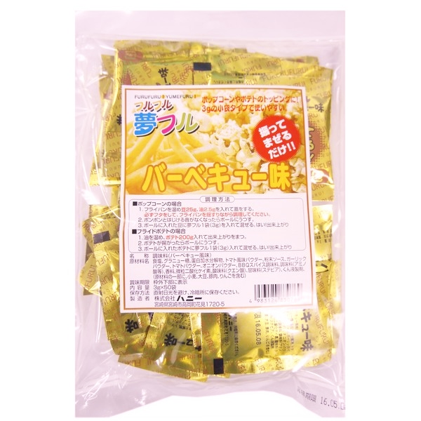 【入荷未定】ハニー ポップコーンフレーバー 夢フル バーベキュー味 3g×50個