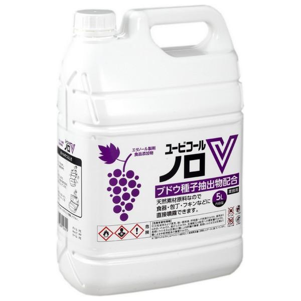 攝津製油 アルコール製剤 ユービコールノロV 5L