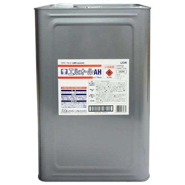【在庫なくなり次第、入荷未定】ライオン アルコール製剤 エルオールAH 15kg
