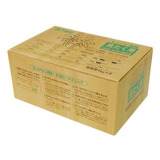 サラヤ ヤシノミ洗剤洗たく用 1kg×3
