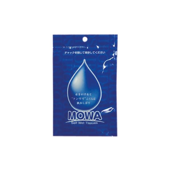 圧縮おしぼり MOWA 家庭用 MW-3 12入