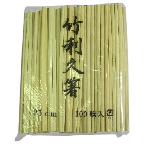 竹利久箸 21cm 100膳×30 (3000膳入)●ケース販売お得用