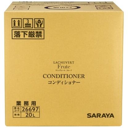 サラヤ ラシュヴェール フルーテ コンディショナー 20L BIB【取り寄せ商品・即納不可】