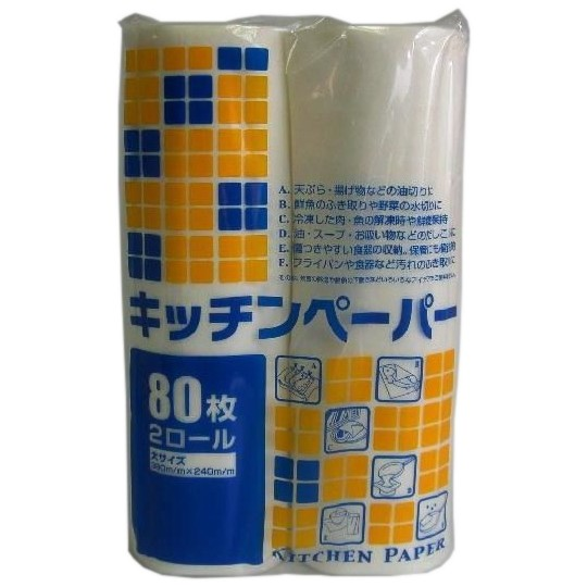 大黒 キッチンペーパー 大 80枚×2ロール 6袋入●ケース販売お徳用