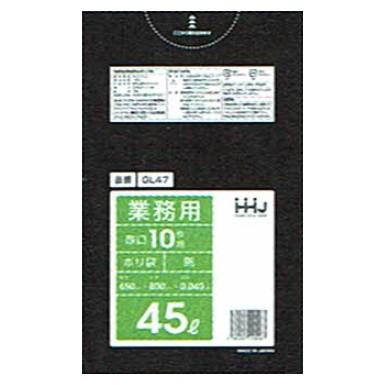 ポリ袋 45L LLDPE 0.04×650×800mm 黒 10枚×40冊 (400枚) GL47【メーカー直送・時間指定不可・沖縄、離島不可】