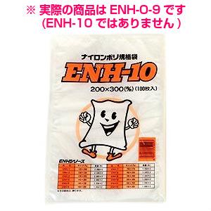 ナイロンポリ規格袋 ENH-O-9 270×400mm 1000枚【メーカー直送】