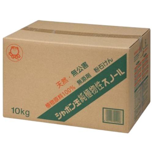 【入荷未定】純植物性 スノール 10kg