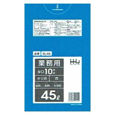 ポリ袋 45L LLDPE 0.04×650×800mm 青 10枚×40冊 (400枚) GL46【メーカー直送・時間指定不可・沖縄、離島不可】