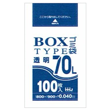 BOX入ポリ袋 70L LLDPE 0.04×800×900mm 透明 100枚×4箱入(400枚) BL73【メーカー直送・時間指定不可・沖縄、離島不可】