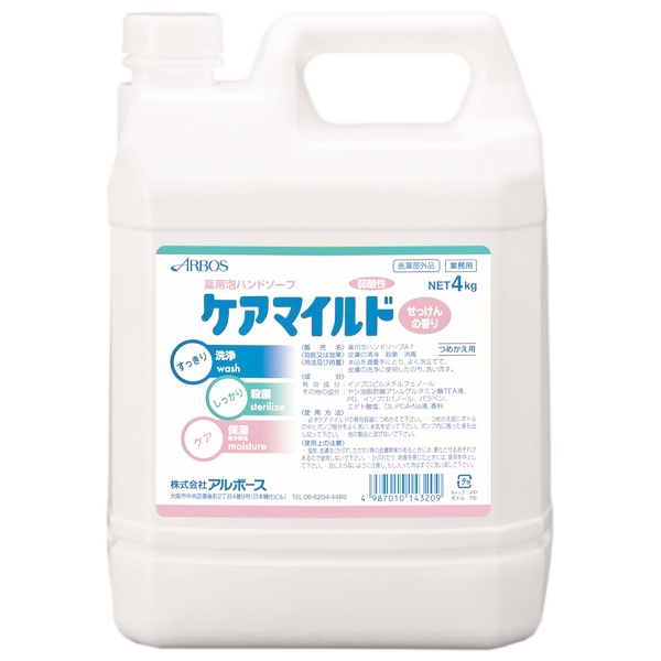 【在庫なくなり次第、入荷未定】アルボース 薬用泡ハンドソープ ケアマイルド せっけんの香り 4kg