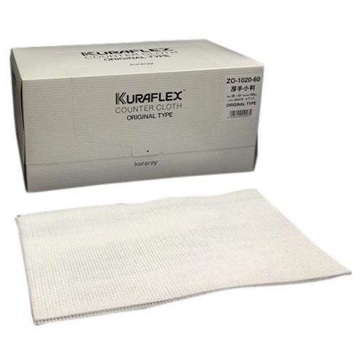 クラフレックス カウンタークロス 箱入 61×61cm ZR-1020-30 厚手大 ホワイト 30枚