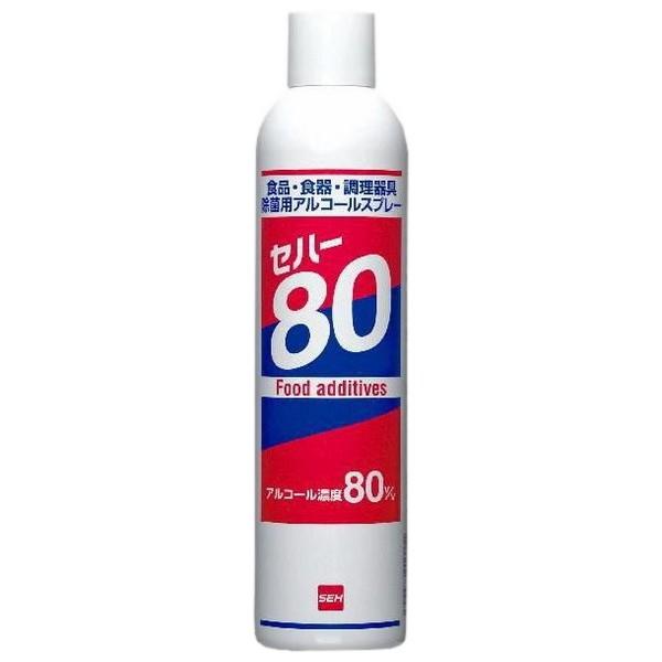 【入荷未定】セハー 80  370ml (除菌用アルコールスプレー)
