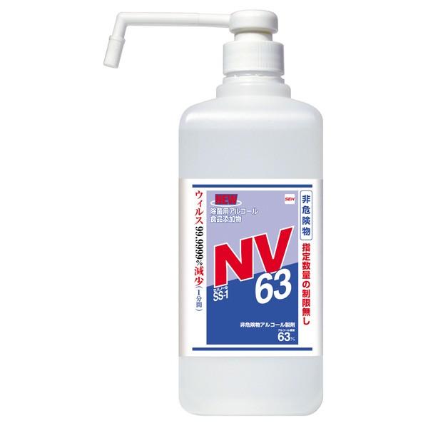 【入荷未定】セハノールSS-1 NV63 除菌用アルコール 1Lシャワーポンプ付