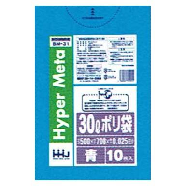 ポリ袋  30L 0.025×500×700mm BM31 青 10枚入×100冊(1000枚)【メーカー直送・時間指定不可・沖縄、離島不可】