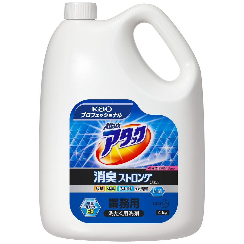 花王 洗たく洗剤 アタック 消臭ストロングジェル 4kg