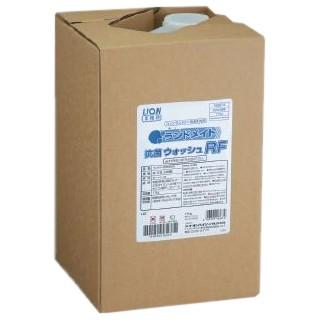 ランドメイト 抗菌ウォッシュRF 17kg コインランドリー用洗剤【取り寄せ商品・即納不可】