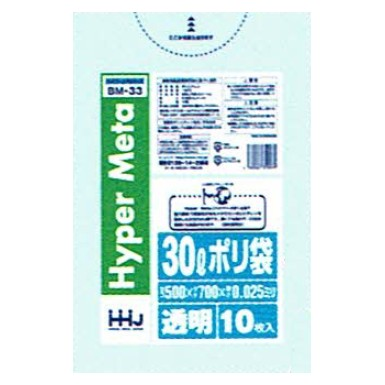 ポリ袋  30L 0.025×500×700mm BM33 透明 10枚入×100冊(1000枚)【メーカー直送・時間指定不可・沖縄、離島不可】