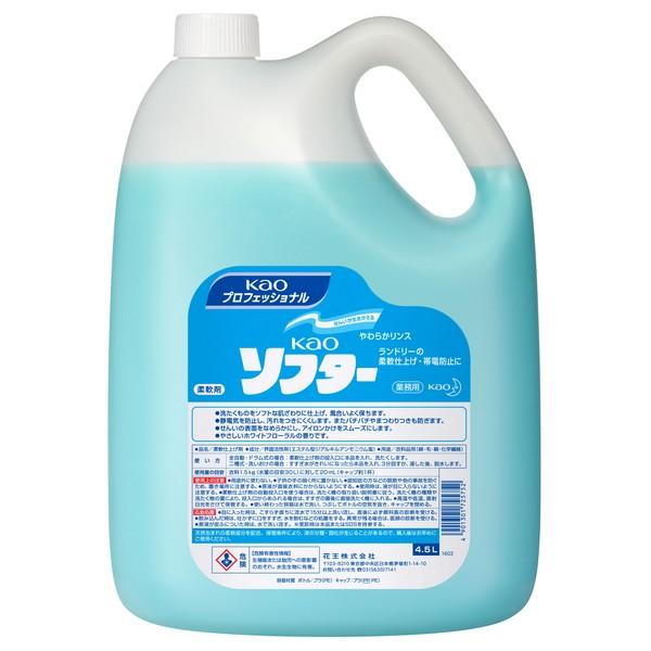 花王 柔軟剤 Kaoソフター 4.5L×4本入●ケース販売お徳用