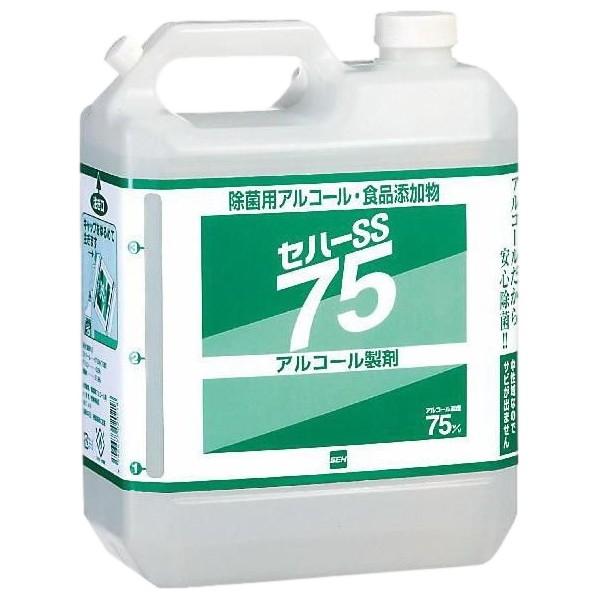 セハーSS 75 除菌用アルコール 4L【取り寄せ商品・即納不可】
