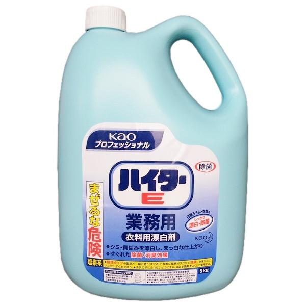 花王 衣料用塩素系漂白剤 ハイターE 5kg