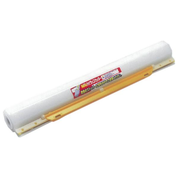 リケン 詰め替えラップ用カッター ニューハイラップカッター45 45cm幅用