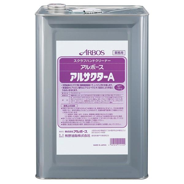 アルボース スクラブハンドクリーナー アルサクターA 16kg【取り寄せ商品・即納不可・代引き不可・返品不可】