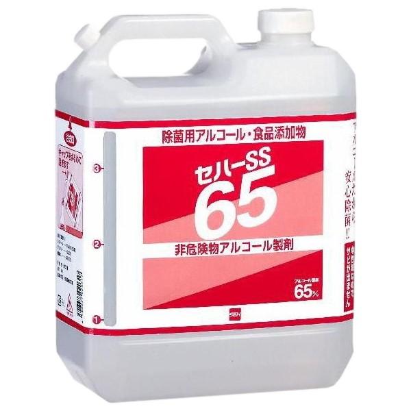 セハーSS 65 除菌用アルコール 4L【取り寄せ商品・即納不可】