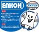 ナイロンポリ規格袋 ENH-IM-8 160×250mm 2000枚【メーカー直送】