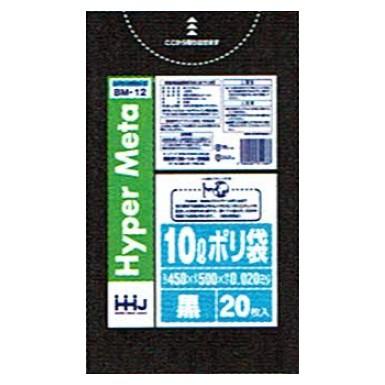 ポリ袋 10L LL+Meta 0.02×450×500mm 黒 20枚×100冊(2000枚) BM12【メーカー直送・時間指定不可・沖縄、離島不可】
