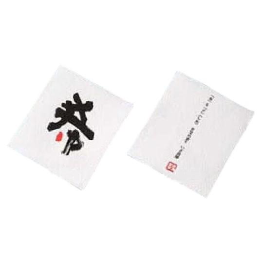 リフレコースター 漢字シリーズ 希 50枚×40入 (2000枚)【メーカー直送または取り寄せ・即納不可・代引き不可・返品不可】