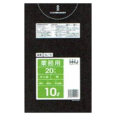 ポリ袋 10L LLDPE 0.025×450×500mm 黒 20枚×60冊(1200枚) GL12【メーカー直送・時間指定不可・沖縄、離島不可】